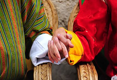 不丹bhudan結婚之旅