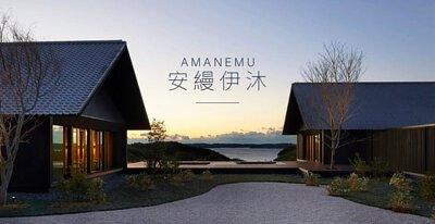 安縵伊沐Amanemu