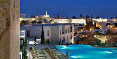 以色列大衛城酒店