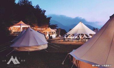 南投露營悠閒三日遊