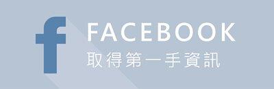 OMBRA的FB粉絲專頁