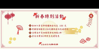 OMBRA 2021新春特別活動
