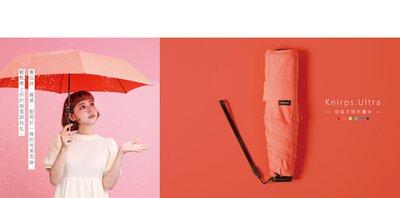 德國 Ultra 手開輕便折傘