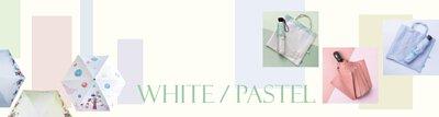 Rainbow House 晴雨傘 粉彩系 WHITE & PASTEL