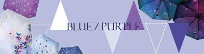Rainbow House 晴雨傘 藍紫系 BLUE & PURPLE