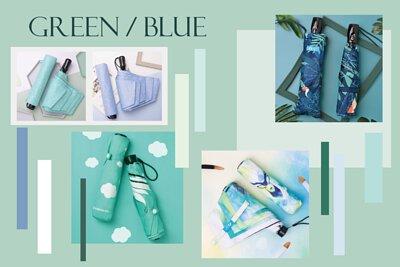 Rainbow House Umbrella 晴雨傘 - 藍綠系 GREEN & BLUE