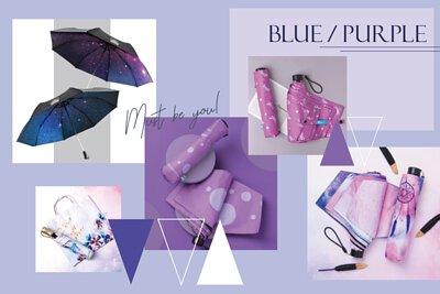 Rainbow House Umbrella 晴雨傘 - 藍紫系 BLUE & PURPLE