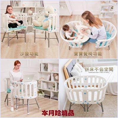 成長型多功能歐式嬰兒床