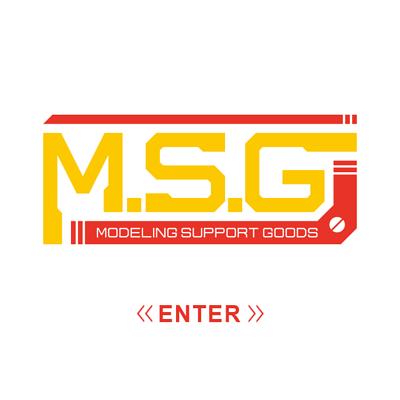 M.S.G,武裝零件,MSG