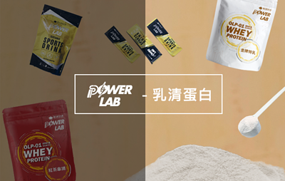 "<img src=""whey-proteins.jpeg"" alt=""whey-proteins"">"