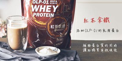 "<img src=""whey-proteins-introduction.jpeg"" alt=""whey-proteins-introduction"">"