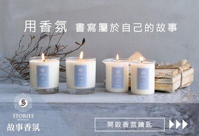 "<img src=""STORIES Scented candle.jpeg"" alt=""STORIES Scented candle"">"