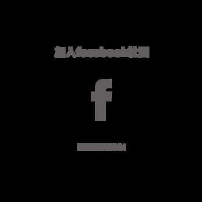 加入facebook社團