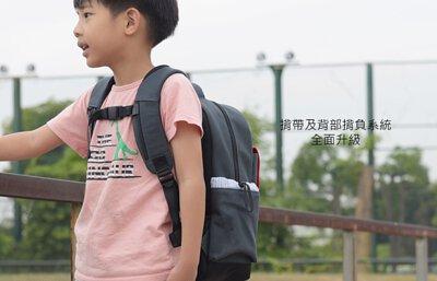 護脊書包-超輕量
