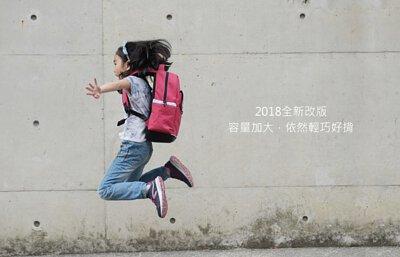 兒童護脊書包-容量加大
