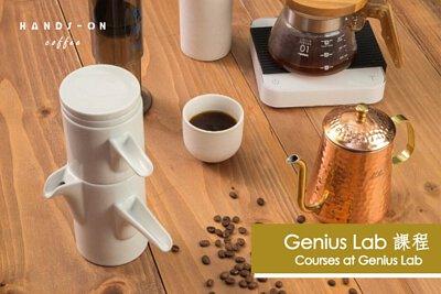 Coffee workshop & Certificate Courses