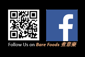 bare foods, Bare Foods 煮意樂, 煮意樂, online shopping, food shopping, party, BBQ, foodie, steak, pork, seafoods
