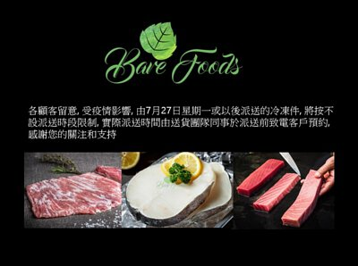 Steak, premium steak, BBQ, beef, home cooking, quality beef, easter, holiday, cooking, home party, pork, chicken
