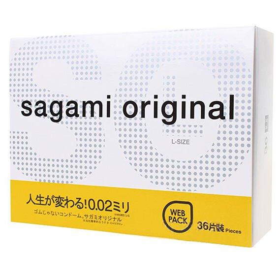 sagami 相模元祖 002 超激薄大尺寸 58mm 衛生套 保險套 L-加大 36片