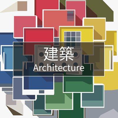 樂高建築系列 | 必買站樂高