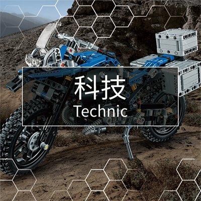 樂高科技系列 | 必買站樂高