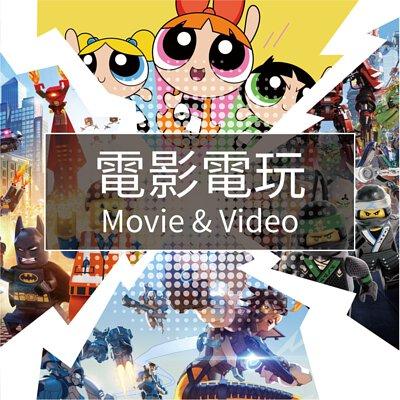 樂高電影電玩系列 | 必買站樂高