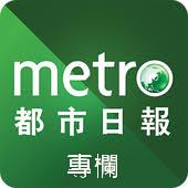 https://www.vitashk.com/pages/vitasnews-metro1021