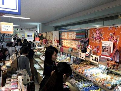 來好禮品店到日本東武百貨展出台灣特色紀念品