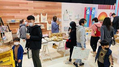 來好與夢時代合作台灣特色紀念品展
