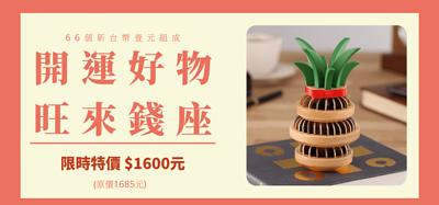 台灣鳳梨紀念品