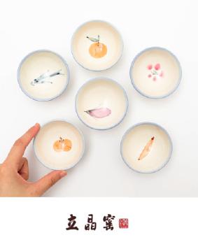 台灣陶瓷碗紀念品