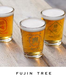 台灣啤酒杯