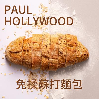 免揉蘇打麵包食譜