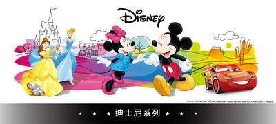 迪士尼手錶Disney
