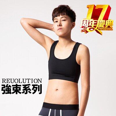Esha束胸-加強束平束胸-REVOLUTION系列