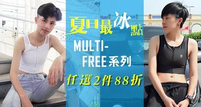 Esha束胸-MULTI+FREE任選兩件88折