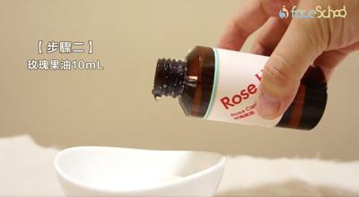 加入玫瑰果油
