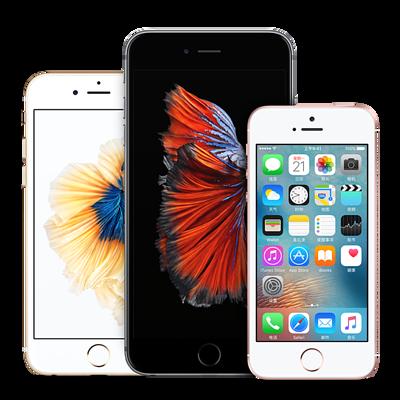 iPhone 換電,iPhone 換電池,iPhone 維修