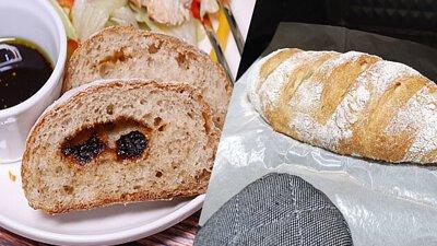 老梅長棍麵包