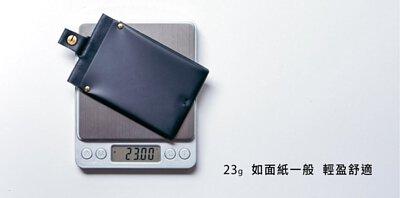 證件套 秤重量 23公克