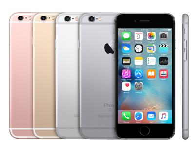 iphone6s手機殼推薦系列-台中iPhone手機殼