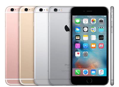 iPhone 6s plus手機保護殼推薦-台中iPhone手機殼