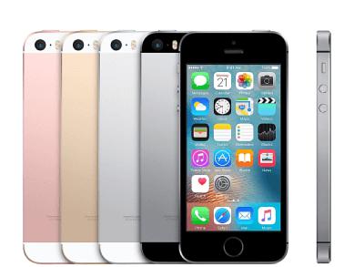 iPhonese手機殼這裡買-台中iPhone手機殼