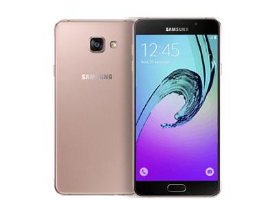 samsung A7 2016手機殼推薦系列