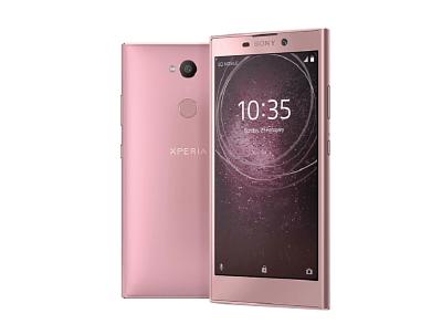 SONY Xperia L2手機殼推薦系列-買手機殼推薦網站