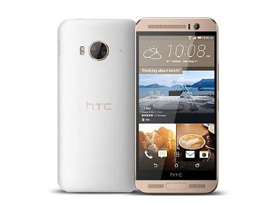 HTC One Me推薦手機殼-手機殼推薦