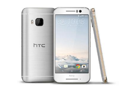 HTC One S9推薦手機殼-台中買手機殼