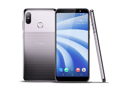 HTC U12 life手機殼推薦選擇-台中手機殼推薦