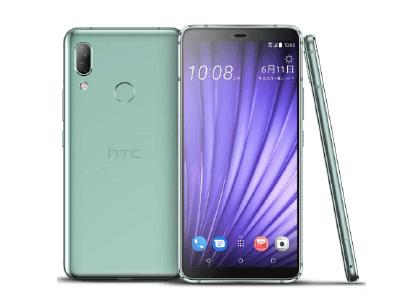 HTC U19e-手機殼推薦