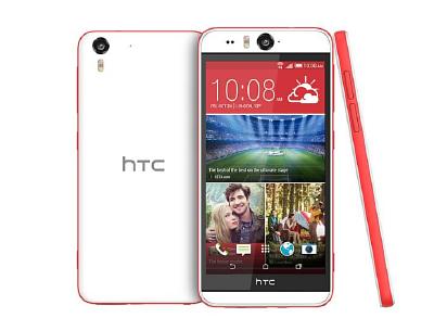 HTC Desire EYE推薦手機殼系列-手機殼推薦網站